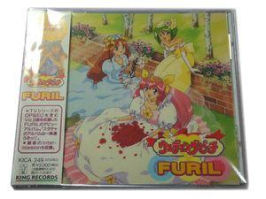 OST- Ai Tenshi Densetsu Wedding Peach - Furil
